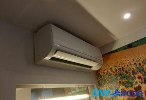 aircon-installation-aircon-servicing-singapore-hdb-bukit-merah-12